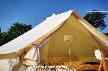 发现一家超美露营地