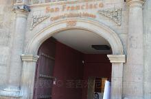 圣弗朗西斯科博物馆