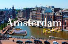 阿姆斯特丹,是荷兰首都及最大城市,位于该