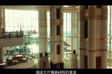 文莱帝国酒店