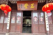 苏州玉雕博物馆