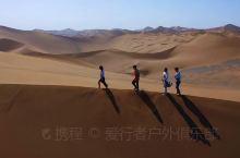 库木塔格沙漠海市蜃楼