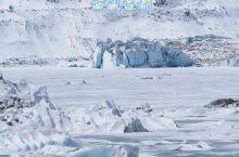 来古冰川 一眼万年的冰冻三尺