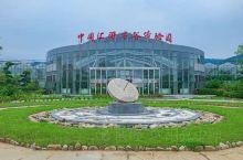 中国汇源农谷体验园新国家级4A级