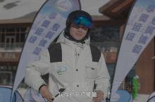 跟着世界冠军滑雪,谁还敢说你滑雪装样子?