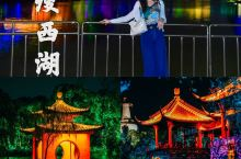 扬州|最新打开方式✨夜游瘦西湖赏湖光夜色