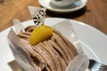 在201咖啡吃到美味的栗子蛋糕 #海岛夏天有你真甜 #暑假去哪儿玩 #人生旅途中的相遇
