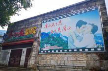 庐山恋影院和《庐山恋》电影