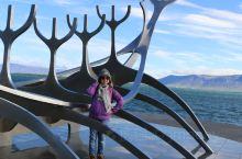 那些年的旅行:冰岛 雷克雅未克