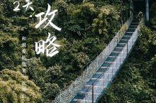 郴州莽山2天攻略东江湖小东江湖南郴州