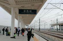 乘了复兴号去上海