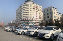 桓仁满族自治县