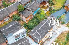贵州|马尾绣出名的小众村落万户水寨?