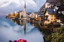 """美醉被誉为""""欧洲最美小镇""""的哈尔斯塔特"""