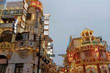 横店广州街香港街影视酒店