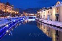 小樽运河冬景!