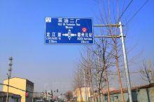 霸州北站,元旦前投运的高铁站,京雄高铁中的一站。新修好的马路,相应的指示很清晰。进站乘车要核酸检测阴