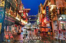 在横店想过精彩的夜生活?来广州街吧!