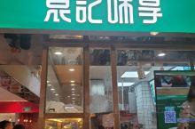 在成都吃到的资格薄皮大饺子在成都生活十年了,不管是管子里的饺子还是路边阿姨现包的饺子吃了很多家了,好