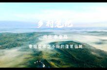 秦皇岛:秦始皇求而不得的蓬莱仙境