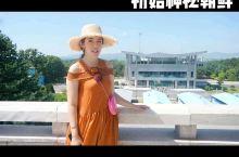 从丹东眺望神秘朝鲜