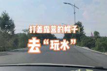 入门级自驾游——桂林松湖(2)