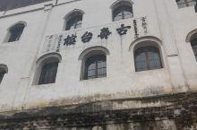 [cp]#三慎斋絮语# 临海市,国家历史文化名城,唐以后一直是台州府治,直至1994年设置台州市,将