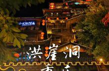 重庆|洪崖洞-如同动漫里的场景
