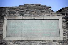 杭州临安城遗址 追忆直把杭州作汴州的繁华