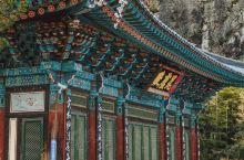 智異山下的庭院修禅寺