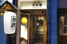 日本立山之旅-名古屋站
