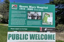 玛丽女王医院