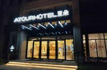 亚朵酒店是四星酒店的经典之选