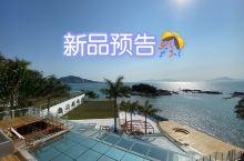 适合举办婚礼等大型活动的一线海景泳池别墅