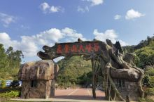 五华天堂山大峡谷是美丽乡村旅游精品路线的先行示范节点,涵盖了飞龙在天、龙潭飞瀑、水天一色等十多个景观