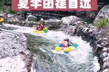 杭州8大最刺激的漂流