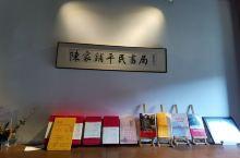 大山里最美书店——先锋书店