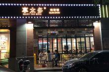 晋江市梅岭街道享太多烧烤铺打卡,最爱的猪蹄外酥里嫩,味香肉美,还有许多烤海鲜,有扇贝,象拔蚌,虾等,