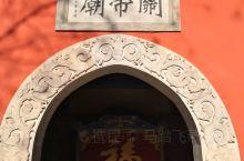 中国唯一皇家关帝庙