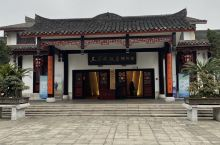 王若飞故居纪念馆