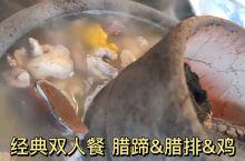 青城山下,网红实力派餐厅