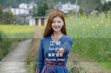 28.正片 | 四大花海之一江岭你去过吗