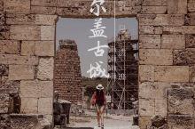 【古罗马遗迹】宏伟的安塔利亚佩尔盖古城