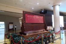 锡林郭勒盟博物馆始建于2004年,2009年正式免费对外开放,隶属于锡林郭勒盟文化体育新闻出版广电局