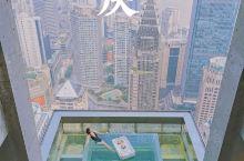 重庆酒店|有生以来打卡过最震撼的高空泳池
