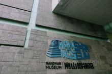 很赞的博物馆