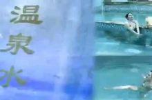 海口市中心为数不多的一家深水天温泉酒店!