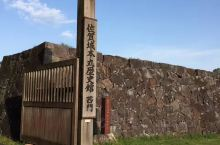 日本北九州