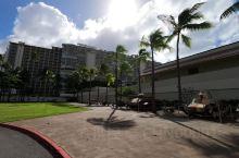 夏威夷美陆军博物馆