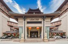 大唐西市丝路阳光西餐厅
